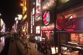 20141113日本關西之旅:009_13Nov2014_心齋橋.JPG
