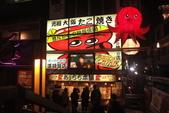 20141113日本關西之旅:007_13Nov2014_心齋橋.JPG
