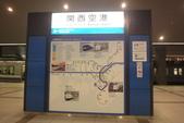 20141113日本關西之旅:002_13Nov2014_關西機場特急車站.JPG