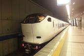 20141113日本關西之旅:001_13Nov2014_HARUKA特急.JPG