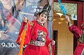 明華園戲劇總團【八仙傳奇系列-曹國舅】新戲發表記者會:【八仙傳奇系列-曹國舅】記者會