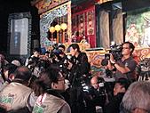 明華園戲劇總團【金蘭真情】:【金蘭真情】