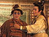 明華園戲劇總團【扮仙+包公審判官】:【扮仙+包公審判官】