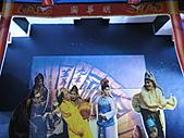 明華園戲劇總團【第一套歌仔戲戲曲郵票】:【第一套歌仔戲戲曲郵票】