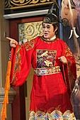 明華園戲劇總團【八仙傳奇系列-曹國舅】新戲發表記者會:[【八仙傳奇系列-曹國舅】記者會