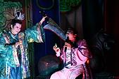 明華園黃字戲劇團【八仙傳奇系列-曹國舅】:【八仙傳奇系列-曹國舅】