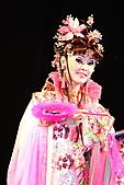 明華園戲劇總團【周公法鬥桃花女】:【周公法鬥桃花女】