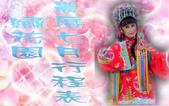 繡花園戲劇團-歷年活動海報&宣傳單:繡花園戲劇團2011【農曆七月行程表】