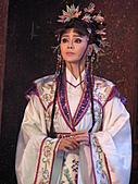 明華園戲劇總團【扮仙+八仙傳奇】:【扮仙+八仙傳奇】