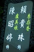 明華園戲劇總團【賣藝王家】:【賣藝王家】
