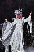 明華園戲劇總團【超炫白蛇傳-國際版】:【超炫白蛇傳-國際版】