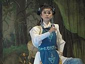 明華園戲劇總團【八仙傳奇】:【八仙傳奇】