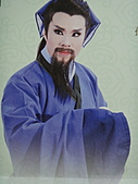一心歌仔戲劇團【買官記DVD】:【買官記DVD】