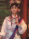 明華園戲劇總團【紅塵菩提】:【紅塵菩提】
