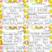 10. 第十冊 ( 台語歌曲精選集 ) :相簿封面