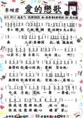 03. 第三冊 ( 台語歌曲精選集 ) :