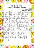 10. 第十冊 ( 台語歌曲精選集 ) :169. 連敏旭 ( 咱是同一家 ) ( 曲-黃明洲&吳舜華 詞-陳麗芳 ) 專輯第01首 ( 沒有 ).jpg