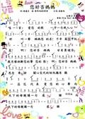 14. 第十四冊 ( 台語歌曲精選集 ):0219. 連敏旭 ( 您好否媽媽 ) ( 詞-陳麗芳 曲-黃明洲&吳舜華 ).jpg
