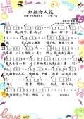 13. 第十三冊 ( 台語歌曲精選集 ):0211. 一綾 ( 紅顏女人花 ) ( 詞曲-黃明洲&吳舜華 ) ( 弘音98429 ) OKOK.jpg