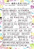 13. 第十三冊 ( 台語歌曲精選集 ):0213. 陳志雄 ( 癡情人是我 ) ( 詞-邱宏瀛 曲-黃明洲&吳舜華 ) ( 音圓200517 ).jpg