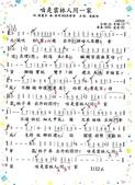 14. 第十四冊 ( 台語歌曲精選集 ):0218. 連敏旭 ( 咱是雲林人同一家 ) ( 詞-陳麗芳 曲-黃明洲&吳舜華 ).jpg
