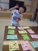 1000528做卡片:1737709788.jpg
