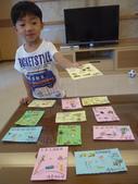 1000528做卡片:1737709793.jpg