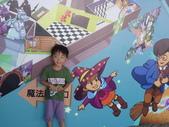 990814童玩節:1028857365.jpg