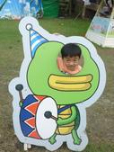 101年童玩節:1050740691.jpg