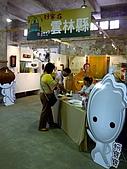 慶修院,靜思堂,花蓮創意文化園區2009/08/19:L1010890.JPG
