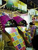 慶修院,靜思堂,花蓮創意文化園區2009/08/19:L1010902.JPG