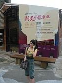 剝皮寮老街~艋舺2009/10/13:L1020819.JPG