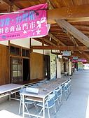 慶修院,靜思堂,花蓮創意文化園區2009/08/19:L1010870.JPG