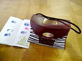 慶修院,靜思堂,花蓮創意文化園區2009/08/19:L1010906.JPG