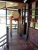 慶修院,靜思堂,花蓮創意文化園區2009/08/19:L1010920.JPG