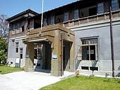 慶修院,靜思堂,花蓮創意文化園區2009/08/19:L1010881.JPG