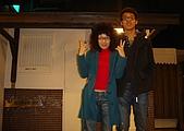 懷舊fu在台灣故事館2006/01/24:台灣故事館