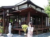 慶修院,靜思堂,花蓮創意文化園區2009/08/19:DSC00303.JPG