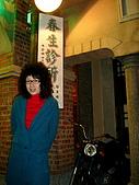 懷舊fu在台灣故事館2006/01/24:
