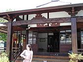慶修院,靜思堂,花蓮創意文化園區2009/08/19:DSC00297.JPG