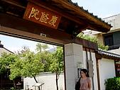 慶修院,靜思堂,花蓮創意文化園區2009/08/19:DSC00304.JPG