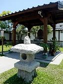 慶修院,靜思堂,花蓮創意文化園區2009/08/19:L1010922.JPG