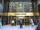 FAO Schwarz + Trump + Bubba :IMG_3916.JPG
