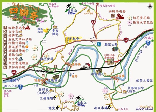 1031020四腳亭地圖 - 瑞芳地區地圖