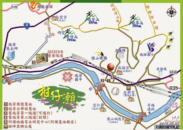 1050503柑仔瀨地圖v1.1版 - 瑞芳地區地圖