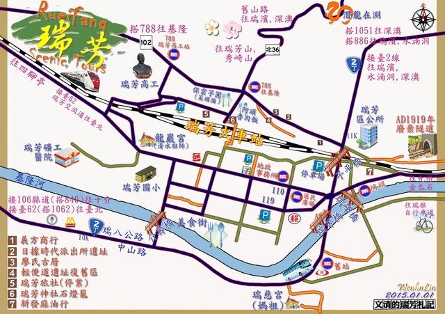 1040101瑞芳市區地圖v1.3版 - 瑞芳地區地圖