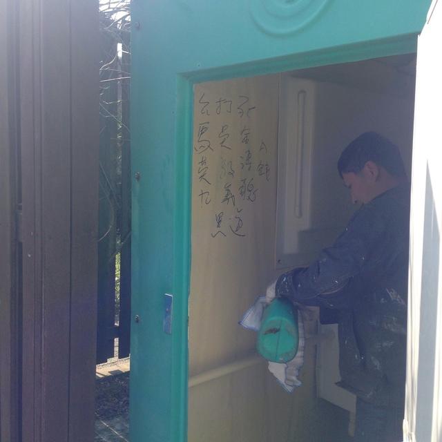 1040129茶壼山遭毒手亂塗鴉 - 瑞芳公共論壇
