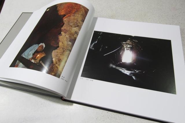 1041023黃金山城風情畫出版了.4內頁精選 - 瑞芳出版品