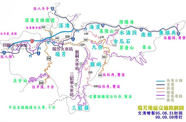 0990909瑞芳交通路網圖 - 瑞芳地區地圖