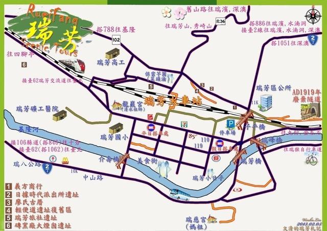 1020205瑞芳地區文化資產地圖 - 瑞芳地區地圖